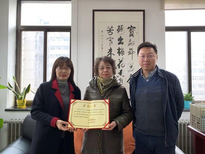 韩镜清先生的女儿接受捐赠证书